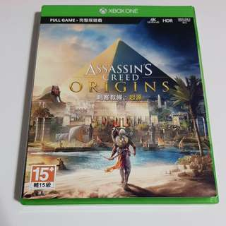 BN Assassin's Creed Origins for Xbox