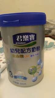 2罐君樂寶幼兒配方奶粉 3