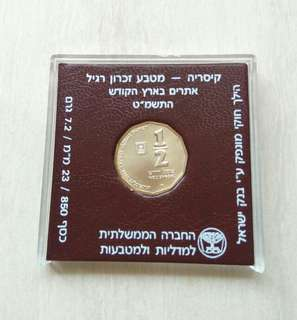 Israel 1988 1/2 New Sheqel Silver Unc Coin In Holder.