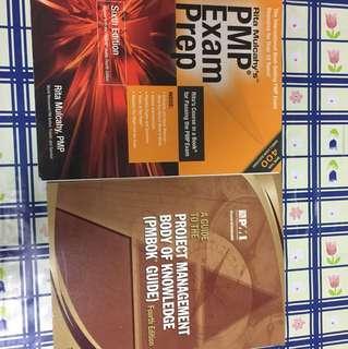 PMP books