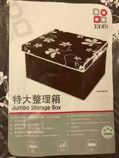 Foldable storage box (50x40x30cm)
