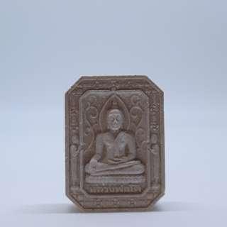 Phra Buddha / Wat Phanan Choeng (Ayutthaya) 三宝佛公 / BE 2558