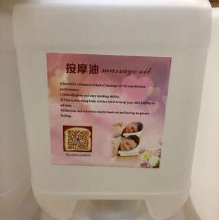 Massage oil 5kg