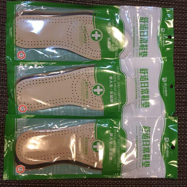 牛皮吸汗乳膠防臭鞋墊