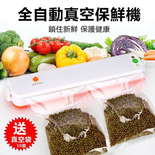 全自動家用真空封口包裝機 幹濕兩用食品保鮮真空機 家用小型封口機