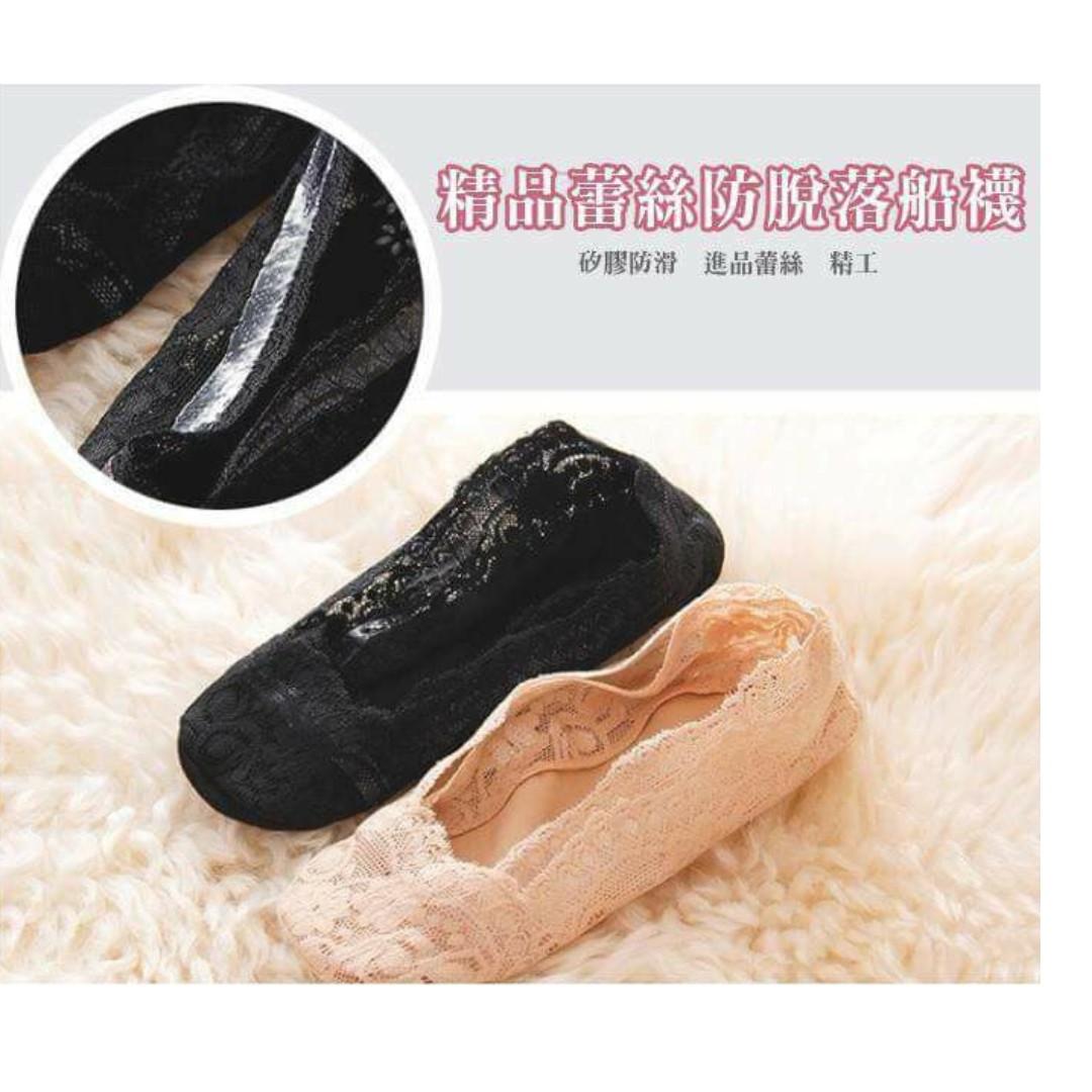 蕾絲船型襪 矽膠環繞 隱形襪