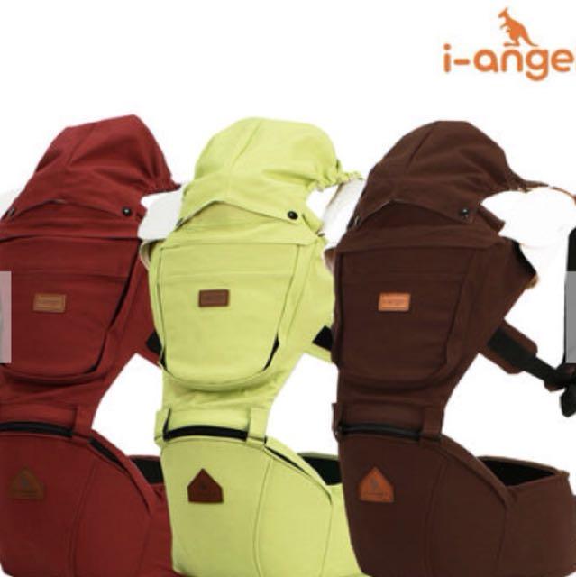 Iangel/Airin/嬰兒背帶