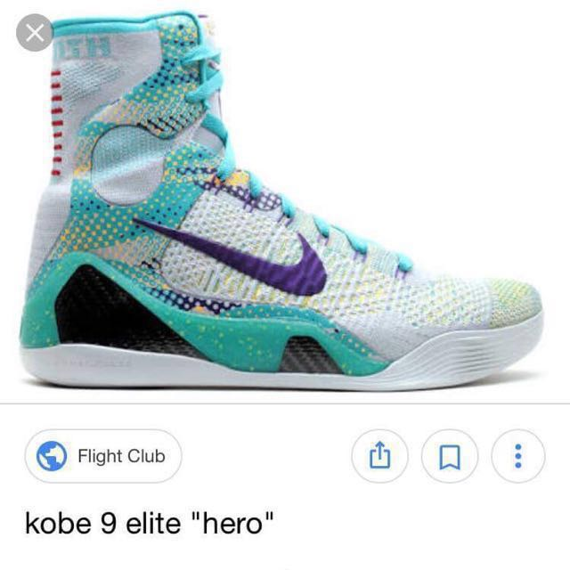 Kobe 9