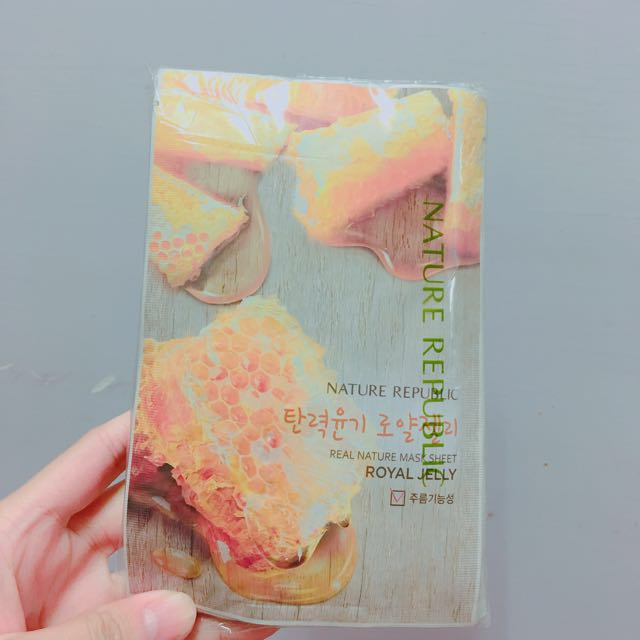 NATURE REPUBLIC 蜂蜜面膜*9