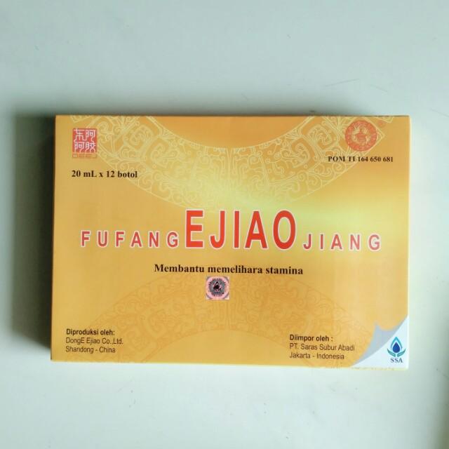 New! Fufang e jiao jiang