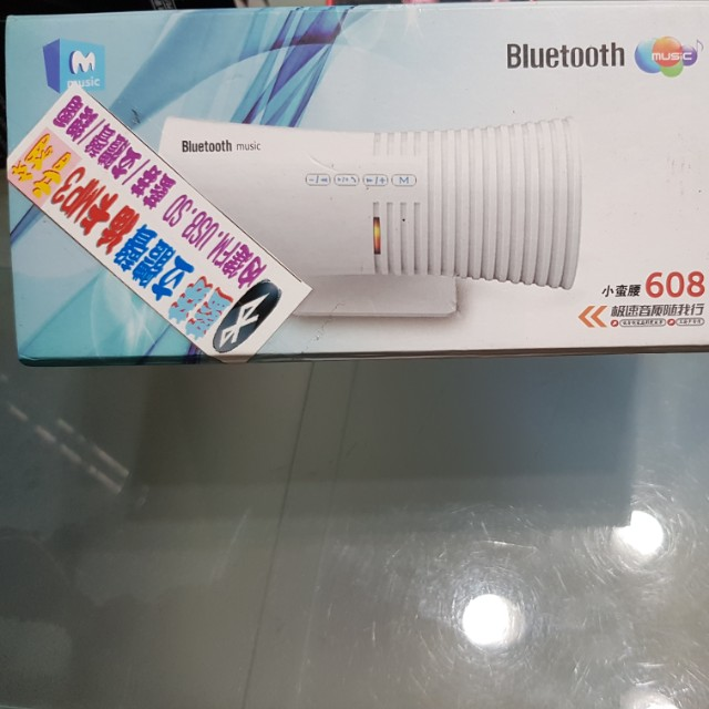 New high quality bluetooth speaker