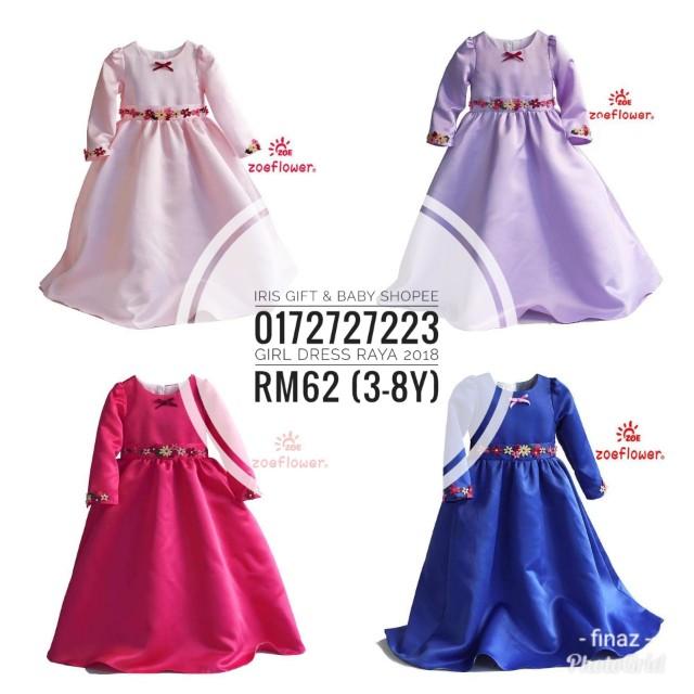 9e2a685297d PRE ORDER GIRL DRESS RAYA 2018