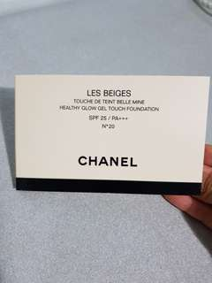 Authentic Chanel Makeup Healthy Gel Touch Foundation (Travel size)