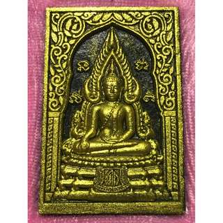 Phra Chinnaraj
