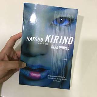 Real world- natsuo kirono (author of out)
