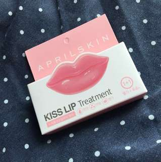 April Skin Kiss Lip Treatment