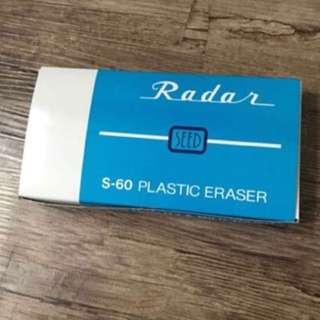 Radar Seed S-60 Plastic Eraser