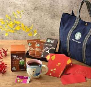 starbucks taiwan chinese new year set