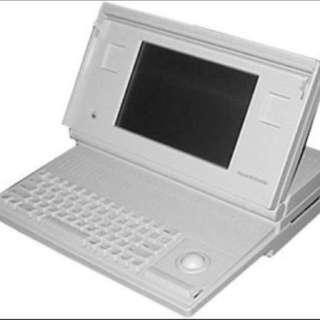 WTS/ WTT Vintage 1989 Apple Macintosh Portable
