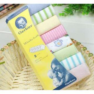 8pcs baby softbath towel