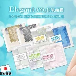 日本 Elegant Co2 Gel Mask 注氧補濕更新面膜 30g x10包