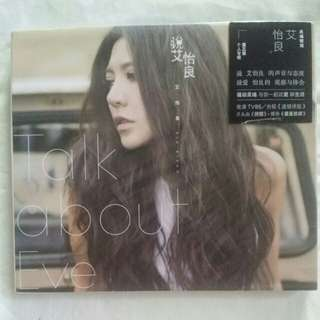 [Music Empire] 艾怡良 - 《说 艾怡良》|| Eve Ai - All About Eve CD Album