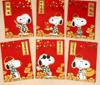 Dog year Snoppy Red Packets