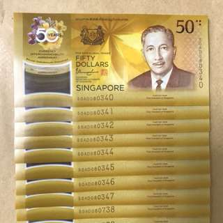 11 consecutive running numbers of CIA 50 Singapore Brunei Commemorative Note