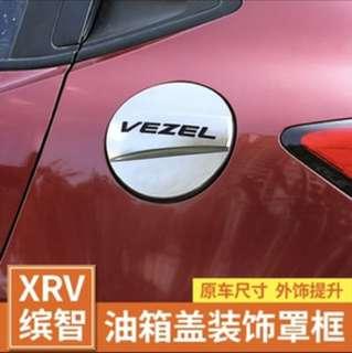 Honda vezel chrome petrol cover with black wording