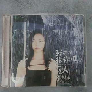 Ah Mei 张惠妹 CD