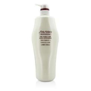 Shiseido Aqua Intensive Treatment 1 (1000ml) - 2 No.s