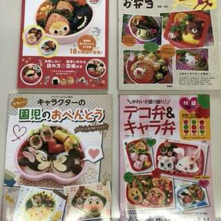 Bento books (very cheap)