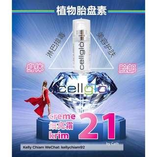 Lymph Detoxification- Cellglo Creme 21