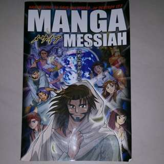 MANGA~ Messiah
