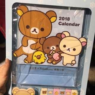 鬆弛熊2018月曆及memo紙
