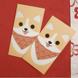(LIMITED TIME ONLY) Corgi Red Packets - CNY 2018