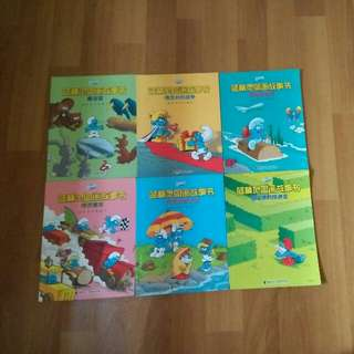 Smurf books for children in Chinese language