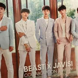 Beast (Highlight) x Javisi poster