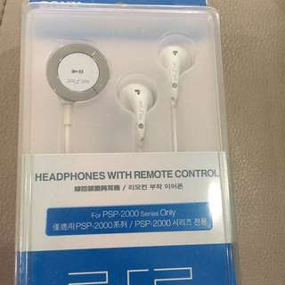 Headphones with Remote Control - Exclusive for PSP-2000