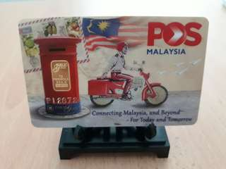 Gold (Pulic Gold Pos Malaysia Edition) - 1 gram