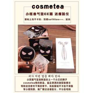Cosmetea Milk Tea EE Cream Foundation Pact (with 1 refill & 1 DRN Face Lifting 4D Roller)