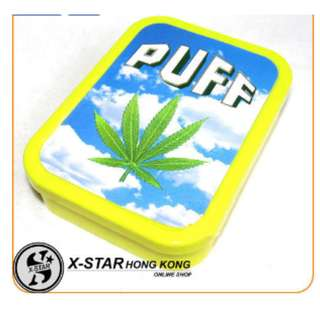 1630738 塑膠中號便攜手卷黃色煙盒SJYH15