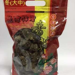 台灣香菇、香菇  ---  冬(大中) 冬菇(大中)