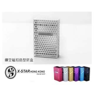 1630188 可裝整包硬盒香菸 20支裝 男士鏤空煙盒創意/翻蓋 金屬盒