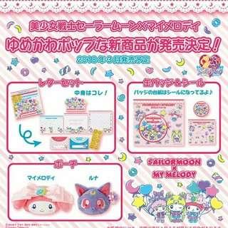 日本預購 美少女戰士Sailor Moon x My Melody 精品