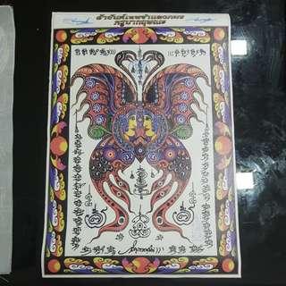 Beautiful Kubra Krissana Butterfly Canvas Phayant