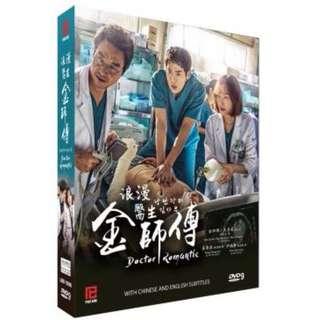 Doctor Romantic - Korean Drama (DVD)