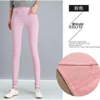 Maternity Slim Fit Leggings (Pink)