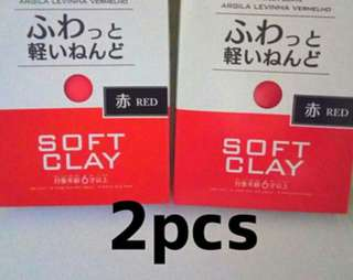 Red Daiso Clay