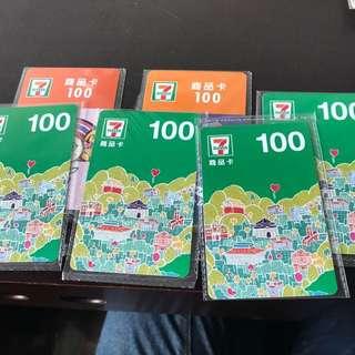 7-11 $100商品卡
